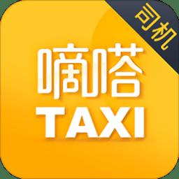 嘀嗒出租车司机端软件图标