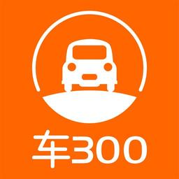 车300估价官网软件图标