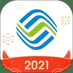 上海移动app官方下载软件图标